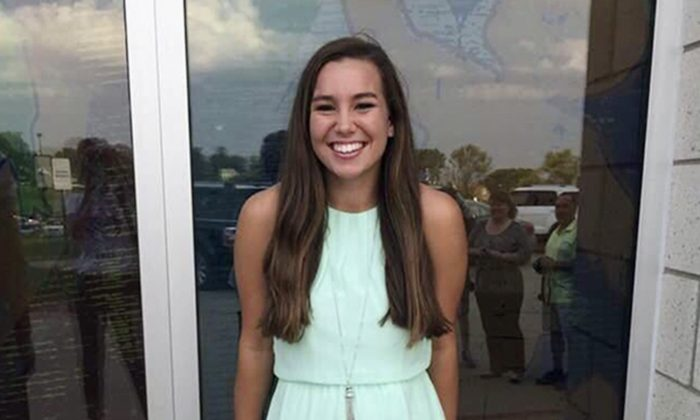 Mollie Tibbetts, a University of Iowa student who was reported missing from her hometown in the eastern Iowa city of Brooklyn on July 19, 2018. (Iowa Department of Criminal Investigation/AP)