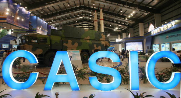A logo of China Aerospace Science and Industry Corporation (CASIC) at the China International Aviation and Aerospace Exhibition in Zhuhai City, Guangdong Province, China, on Nov. 1, 2006. (Ted Aljibe/AFP/Getty Images)
