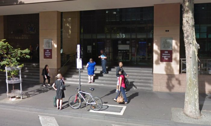 Photo of the Melbourne Magistrate's Court on November 17, 2018. (Google Street View)