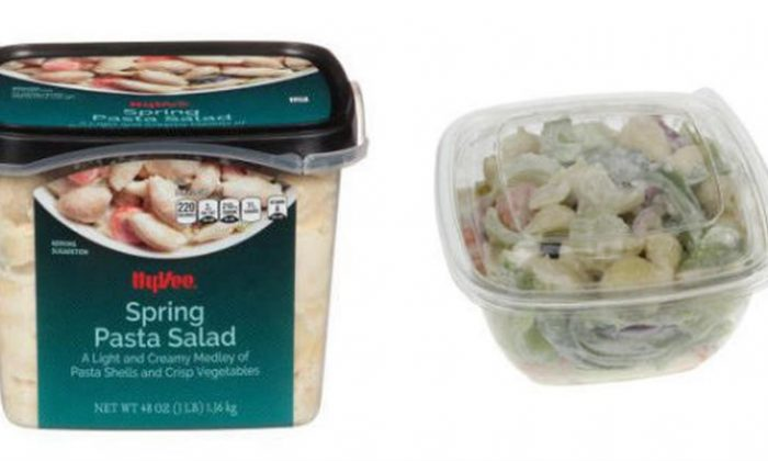 At least 79 people got sick in nine states in a salmonella outbreak linked to recalled Hy-Vee Spring Pasta Salad. (CDC)