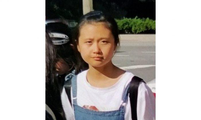 JinJing Ma. (Virginia State Police via AP)