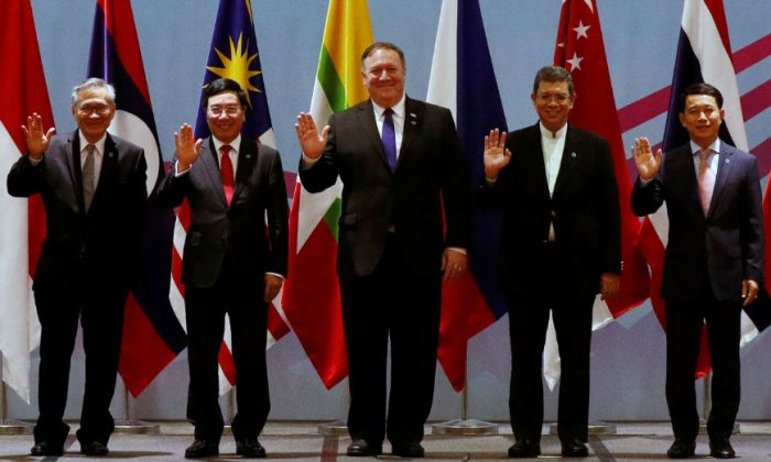 U.S. Secretary of State Mike Pompeo attends an ASEAN-U.S. Ministerial Meeting in Singapore, Aug. 3, 2018. (Reuters/Edgar Su)