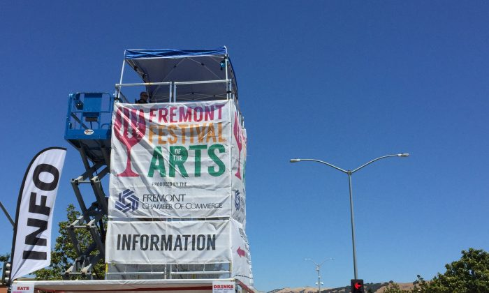 A large watchtower with a Fremont Festival of the Arts banner during the street festival on August 5, 2018. (EETSF)