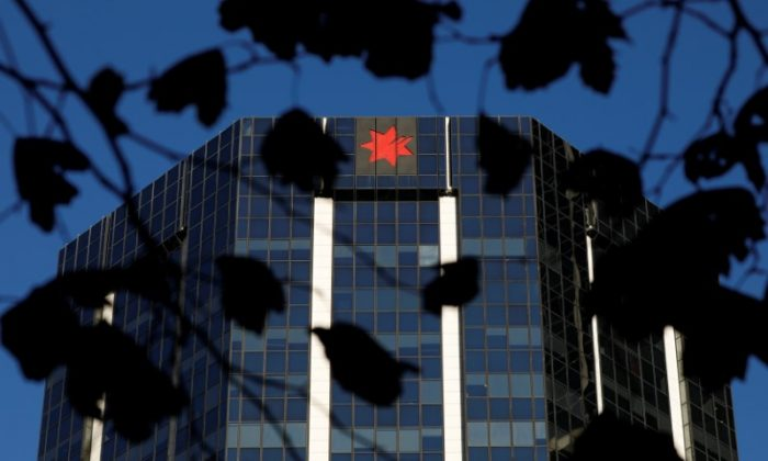 An NAB bank building is pictured in Sydney, Australia May 1, 2018. (Reuters/Edgar Su)
