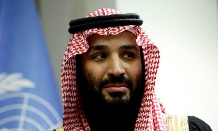 Saudi Arabia's Crown Prince Mohammed bin Salman Al Saud is seen during a meeting with U.N Secretary-General Antonio Guterres at the United Nations headquarters in the Manhattan borough of New York City, New York, U.S. March 27, 2018. (Reuters/Amir Levy)
