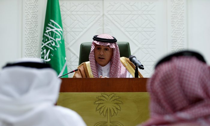 Saudi Arabia's Foreign Minister Adel Al-Jubeir speaks during a news conference in Riyadh, Saudi Arabia August 8, 2018. (Reuters/Faisal Al Nasser)