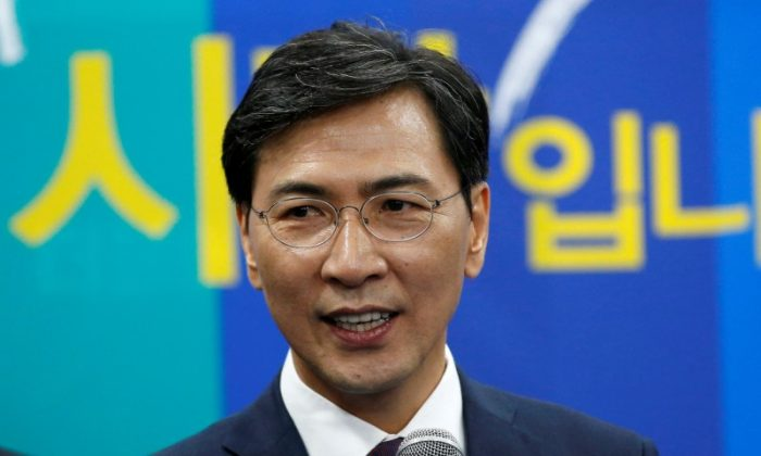 File Photo: The Democratic Party's candidate for the presidential primary An Hee-jung makes a speech at an event to declare their fair contest in the party's presidential primary in Seoul, South Korea, March 14, 2017.  (Reuters/Kim Kyung-Hoon/File Photo)