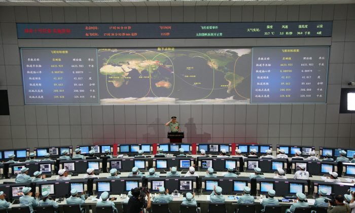 The Jiuquan space center in the Gobi Desert in Jiuquan, northwest China's Gansu Province, on June 11, 2013. (AFP/AFP/Getty Images)