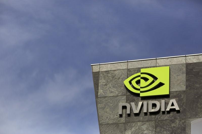 The logo of technology company Nvidia.