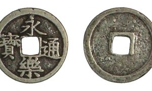 Ancient Chinese Stories: 'Ten Taels of Silver Change a Man's Fate'