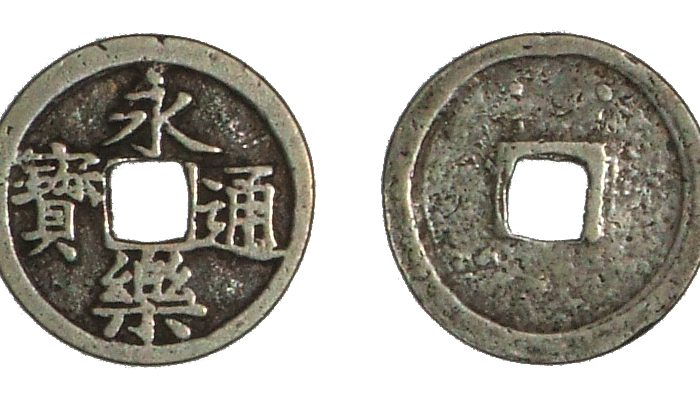 Silver coins of the Ming Dynasty. (CC BY-SA 3.0)