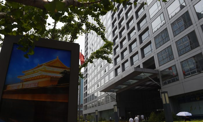A general view of the offices of the China Securities Regulatory Commission in Beijing on July 9, 2015. (Greg Baker/AFP/Getty Images)