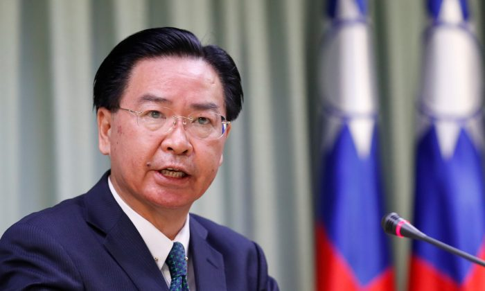 Taiwan Foreign Minister Joseph Wu attends a news conference in Taipei, Taiwan, on Aug, 21, 2018.  (Reuters/Stringer)