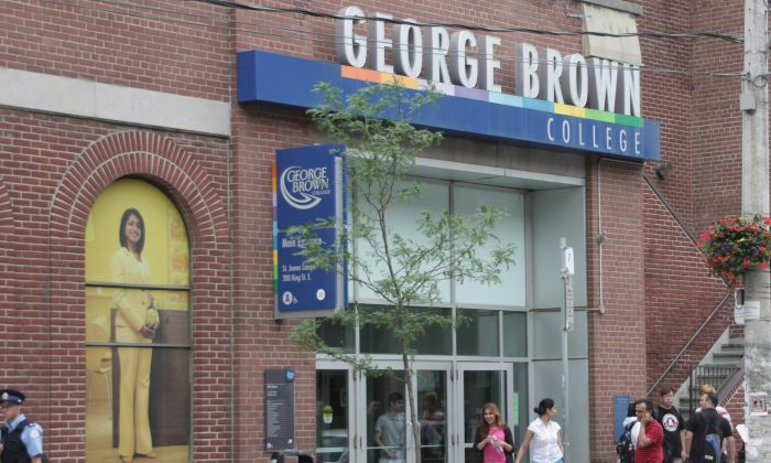 Part of Toronto's George Brown College is seen in this file photo. (The Canadian Press/Colin Perkel)