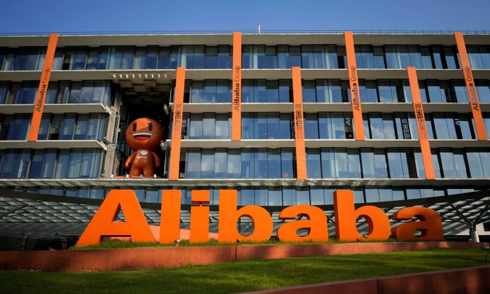 The logo of Alibaba Group is seen at the company's headquarters in Hangzhou, Zhejiang province, China on July 20, 2018. (Reuters/Aly Song)