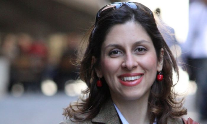 Iranian-British aid worker Nazanin Zaghari-Ratcliffe is seen in an undated photograph handed out by her family. (Ratcliffe Family Handout via Reuters)