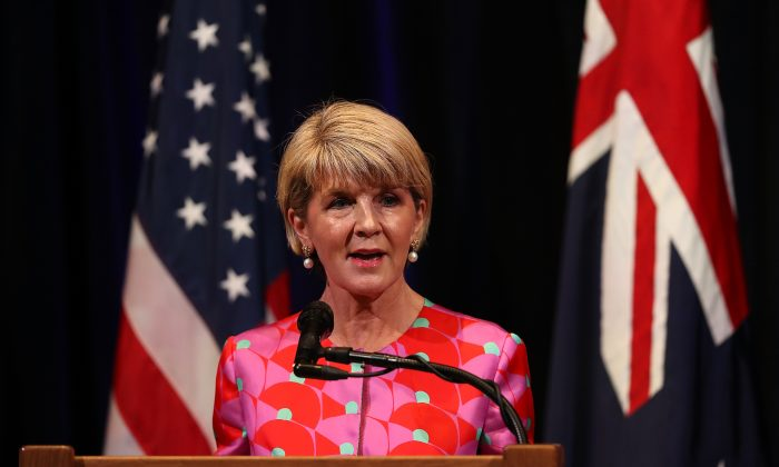 Australian Minister for Foreign Affairs Julie Bishop speaks during a press conference at the Australia-U.S. Ministerial Consultations (AUSMIN) at the Hoover Institution on the campus of Stanford University on July 24, 2018 in Stanford, California. U.S. Secretary of State Mike Pompeo and Secretary of Defense James Mattis are participating in the two-day AUSMIN forum at Stanford University. (Justin Sullivan/Getty Images)