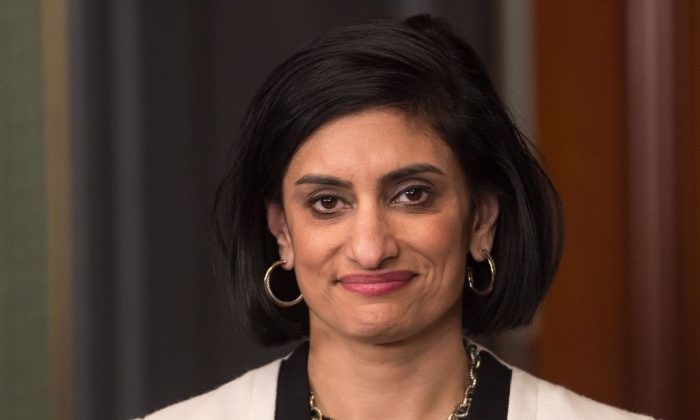 Seema Verma, the CMS Administrator of the Centers for Medicare & Medicaid Services in Washington on March 14, 2017. (NICHOLAS KAMM/AFP/Getty Images)