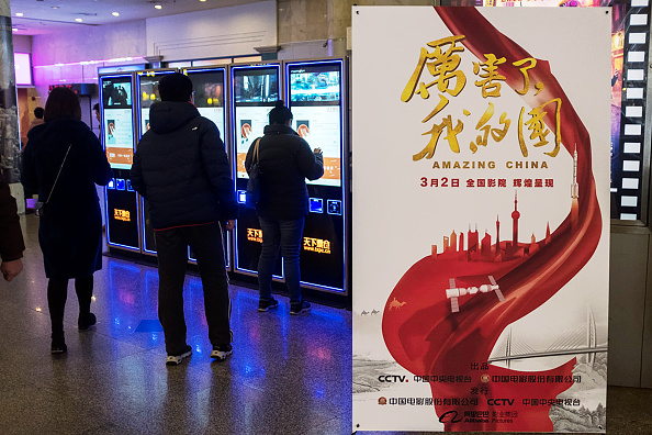 "Poster for ""Amazing China"" at a cinema hall in Shanghai on March 9, 2018. (JOHANNES EISELE/AFP/Getty Images)"