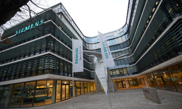 The headquarters of Siemens AG is seen before the company's annual news conference in Munich, Germany, Nov. 9, 2017.   (Reuters/Michael Dalder)