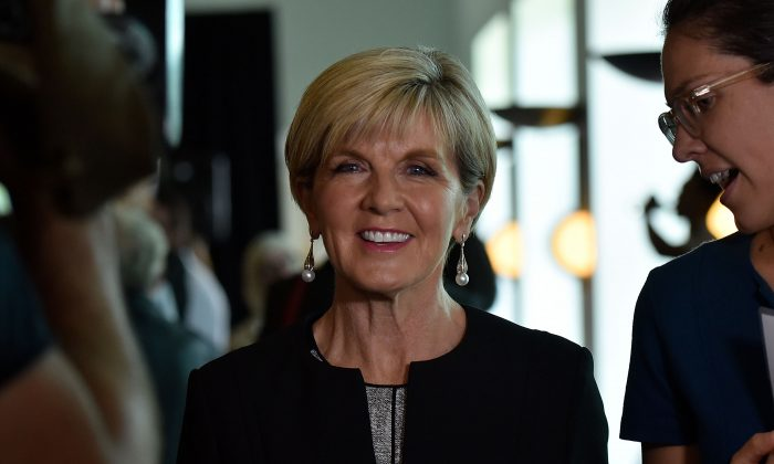 Julie Bishop, former Australian foreign minister. (Michael Masters/Getty Images)