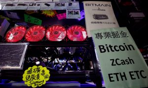 China's Sovereign Cryptocurrency: A Pipe Dream or a Draconian Movement Toward Totalitarianism?
