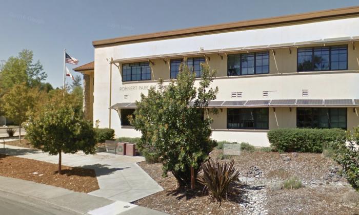 Rohnert Park City Hall. 130 Avram Ave, Rohnert Park, CA 94928. (Map data @2018 Google).