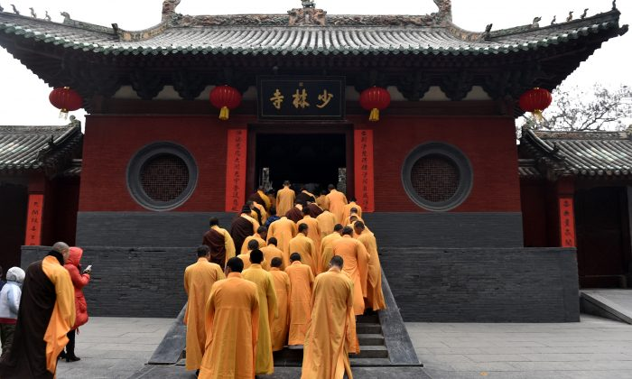 Chinese monks attend a ceremony at Shaolin Temple to celebrate the Lunar New Year in Dengfeng County, Henan Province, China, on January 28, 2017. (STR/AFP/Getty Images)
