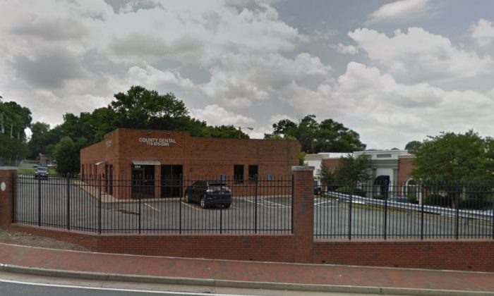 County Dental Providers in Marietta, Georgia. (Screenshot/Google Maps)