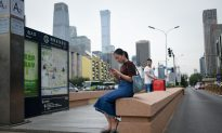 China Launches App That Tells Users If They Are Within 500 Yards of Someone in Debt