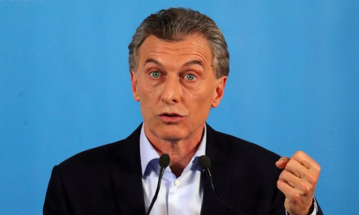 File Photo: Argentina's President Mauricio Macri speaks during a news conference at the Olivos Presidential Residence in Buenos Aires, Argentina, July 18, 2018. (Reuters/Marcos Brindicci/File Photo)