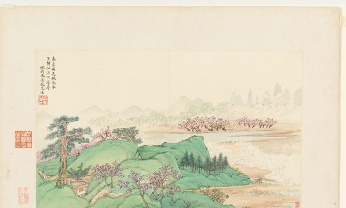 """An album leaf in """"Landscapes after Old Masters,"""" 1674, by Wang Hui, Qing Dynasty (1644–1911).  (The Metropolitan Museum of Art)"""
