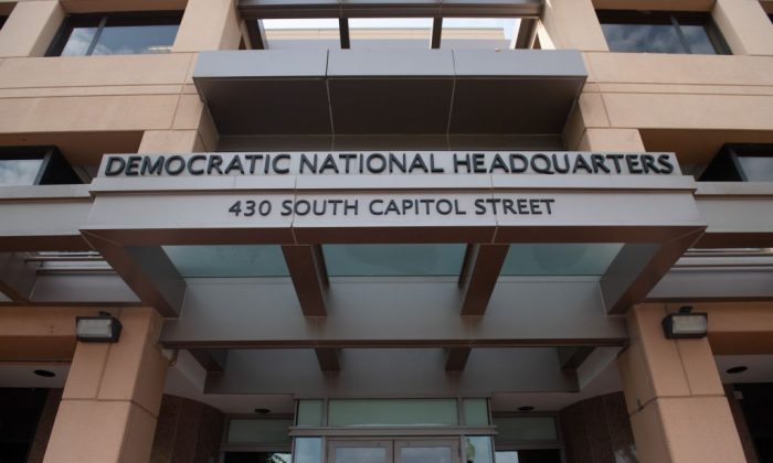 The headquarters of the Democratic National Committee (DNC) in Washington on Aug. 22, 2018. (SAUL LOEB/AFP/Getty Images)