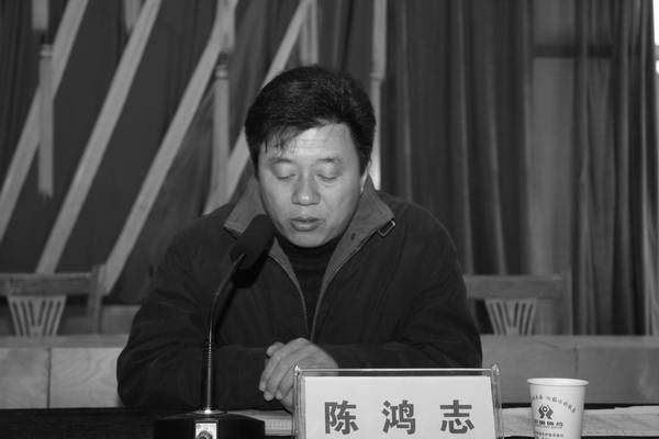 "Businessman Chen Hongzhi was recognized as an ""outstanding entrepreneur"" and appointed to a local legislature in Lüliang, Shanxi Province, before his arrest on July 24. He is accused of corruption and being a ""gang leader."" (Famous Chinese Net)"