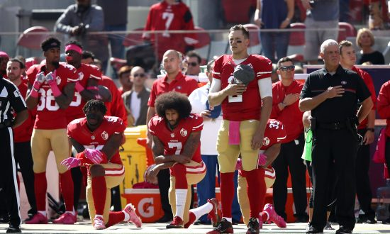 NFL Arranges Private Workout for Colin Kaepernick to Practice, Interview With Teams: Reports