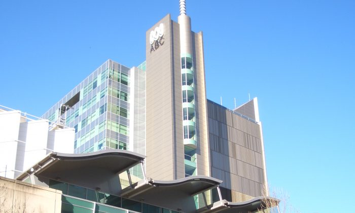 The Australian Broadcasting Corporation building in Ultimo, Sydney. (J Bar/CC BY 3.0 (https://creativecommons.org/licenses/by/3.0)]/Wikimedia Commons)