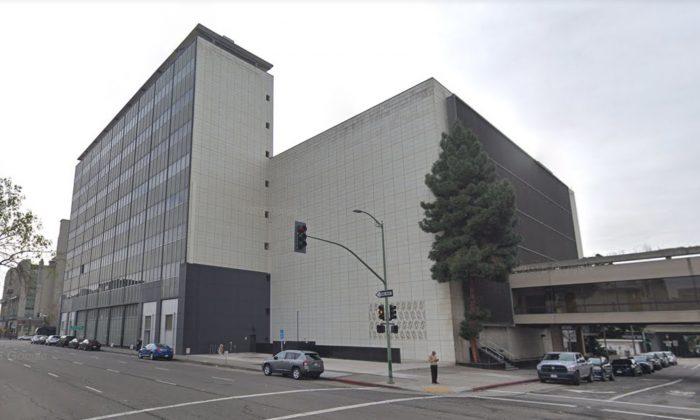 Oakland Police Patrol Division. 455 7th St, Oakland, CA 94607. (Map data @2018 Google)