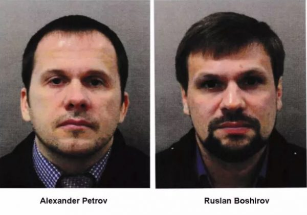 Suspects in the attempted murder of Sergei Skripal