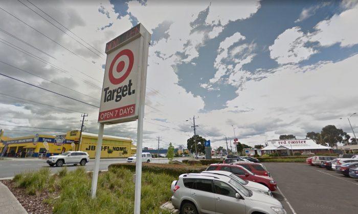 Target Australia store in Maribyrnong, Victoria. (Screenshot/Google Streetview)