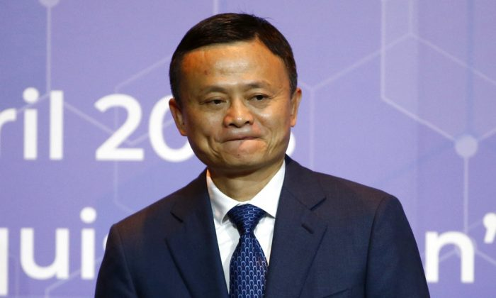 Founder and chairman of Alibaba Jack Ma leaves a signing ceremony of the memorandums of understanding linked to the investment in the country in Bangkok, Thailand on Sept. 10, 2018. (Sakchai Lalit/AP Photo)