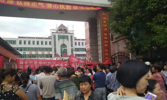 Demonstrators in Leiyang, Hunan Province, China on Sept 1, 2018.  (provided to The Epoch Times by interviewee)