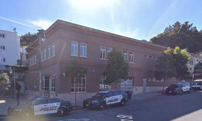Sausalito Police Department. 29 Caledonia St, Sausalito, CA 94965. (Map data @2018 Google)