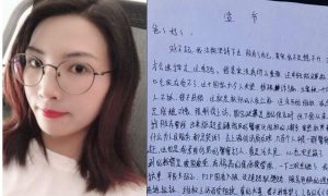 Mother Hangs Herself After Becoming a Victim of China's P2P Crash