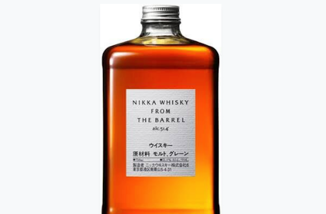 (Courtesy of Nikka Whisky)