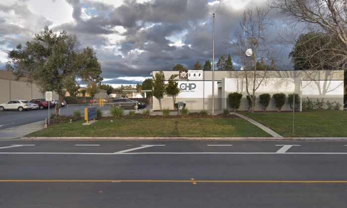 California Highway Patrol. 2020 Junction Ave, San Jose, CA 95131. (Map data @2018 Google)