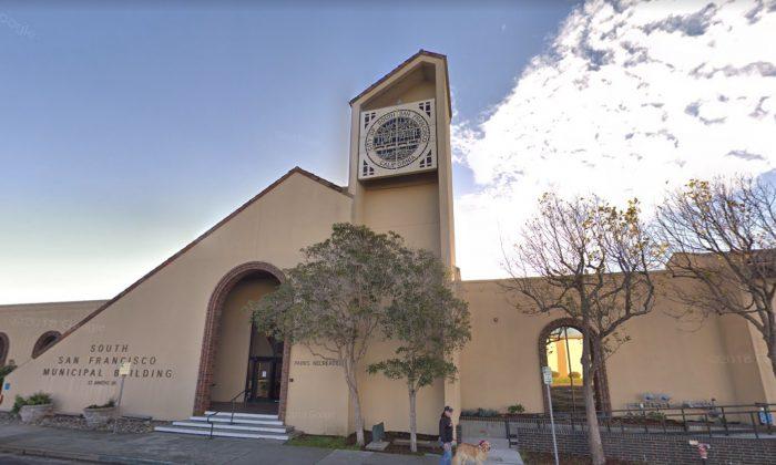 South San Francisco Police Department. 33 Arroyo Dr C, South San Francisco, CA 94080. (Map data @2018 Google)