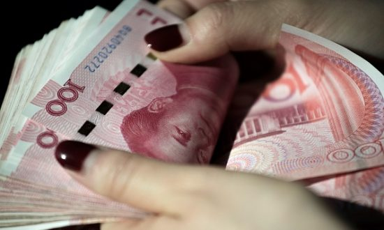 Tens of Thousands of Chinese College Teachers, Students Victimized by Alleged Ponzi Scheme