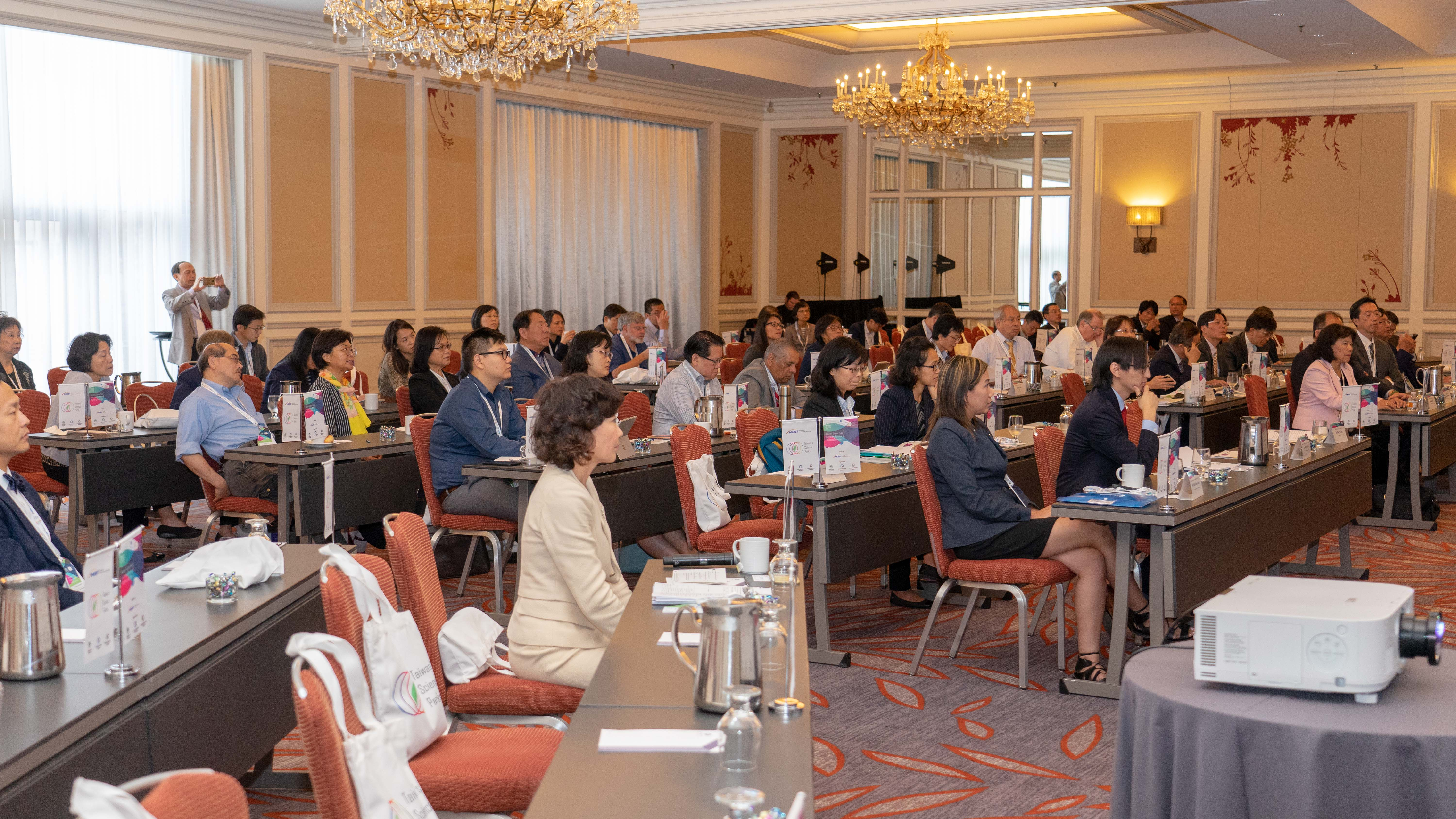 Attendees at the Taiwan Science Parks Investment Promotion and Marketing Conference in Boston