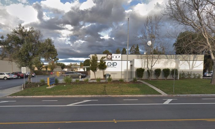 California Highway Patrol, California Highway Patrol, Junction Avenue, San Jose, CA. (Map data @2018 Google)