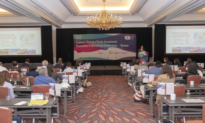 Taiwan's Science Parks Investment Promotion and Marketing Conference in Boston on Sept. 13, 2018. (The Epoch Times)